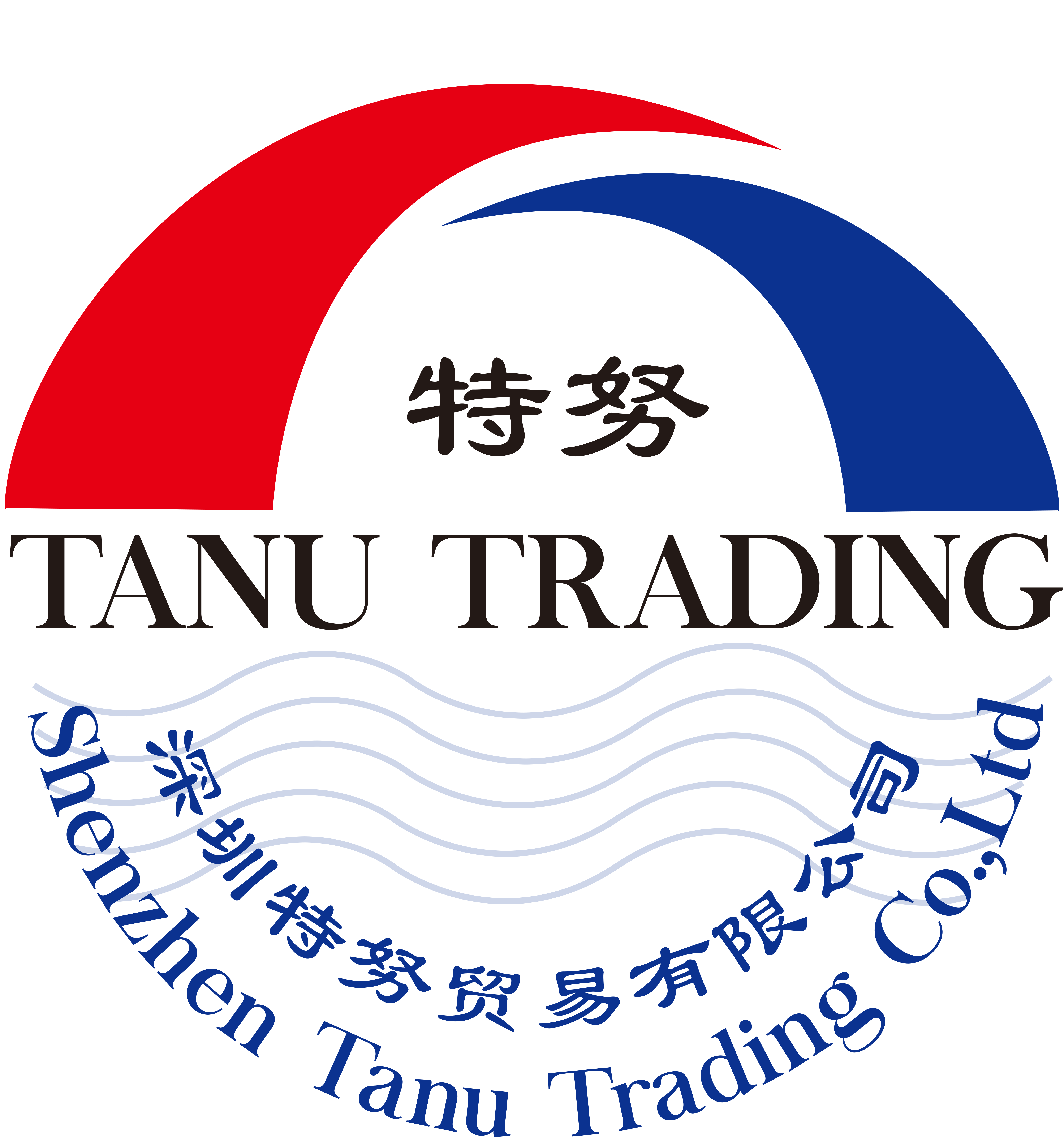 Shenzhen Tanu Trading Co.,Ltd